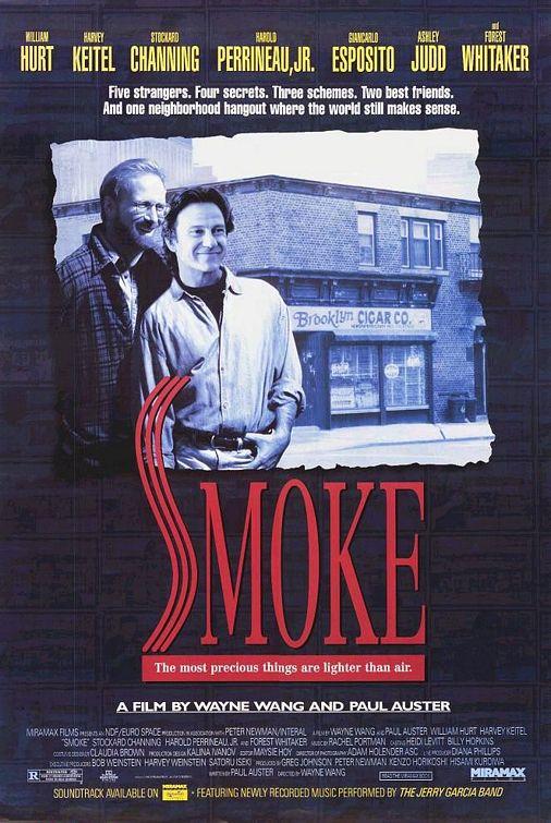 smokever1