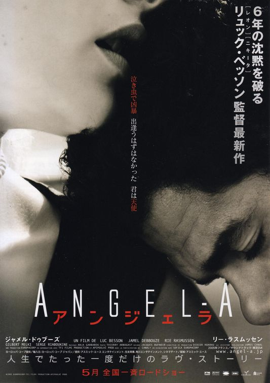 angel_a_ver2