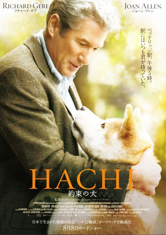 hachiko_a_dogs_story